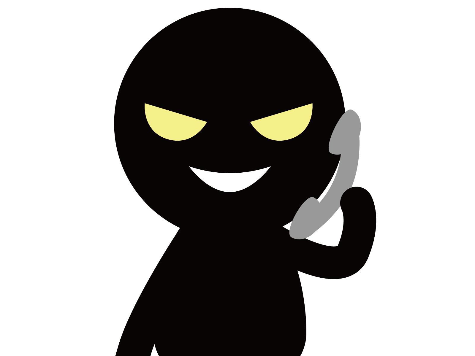 3秒で断る!詐欺電話・迷惑電話の最も簡単な撃退 …